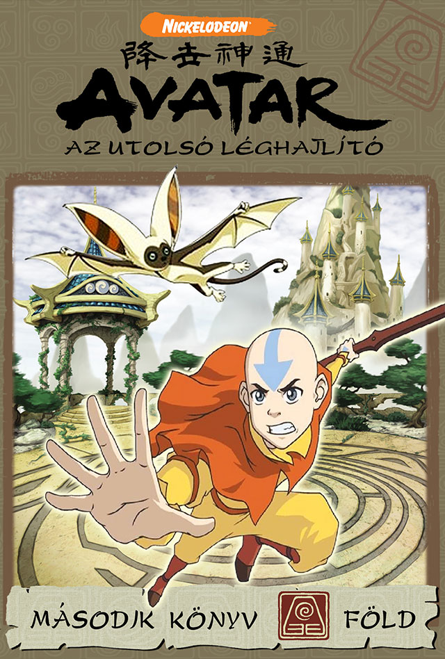 Avatár Aang legendája (Avatar The Last Airbender) 2. évad